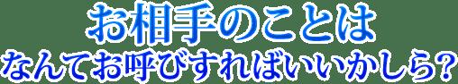 縺顔嶌謇九�ョ縺薙→縺ッ縺ェ繧薙※縺雁他縺ウ縺吶l縺ー縺�縺�縺九@繧会シ�
