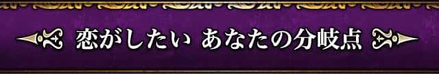 諱九′縺励◆縺�縺ゅ↑縺溘�ョ蛻�蟯千せ