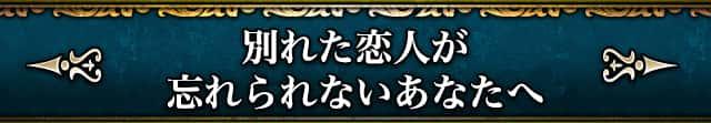 蛻・繧後◆諱倶ココ縺悟ソ倥l繧峨l縺ェ縺�縺ゅ↑縺溘∈