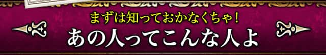 縺セ縺壹�ッ遏・縺」縺ヲ縺翫°縺ェ縺上■繧�シ√≠縺ョ莠コ縺」縺ヲ縺薙s縺ェ莠コ繧�