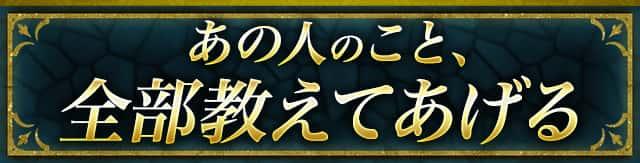 縺ゅ�ョ莠コ縺ョ縺薙→縲∝�ィ驛ィ謨吶∴縺ヲ縺ゅ£繧�
